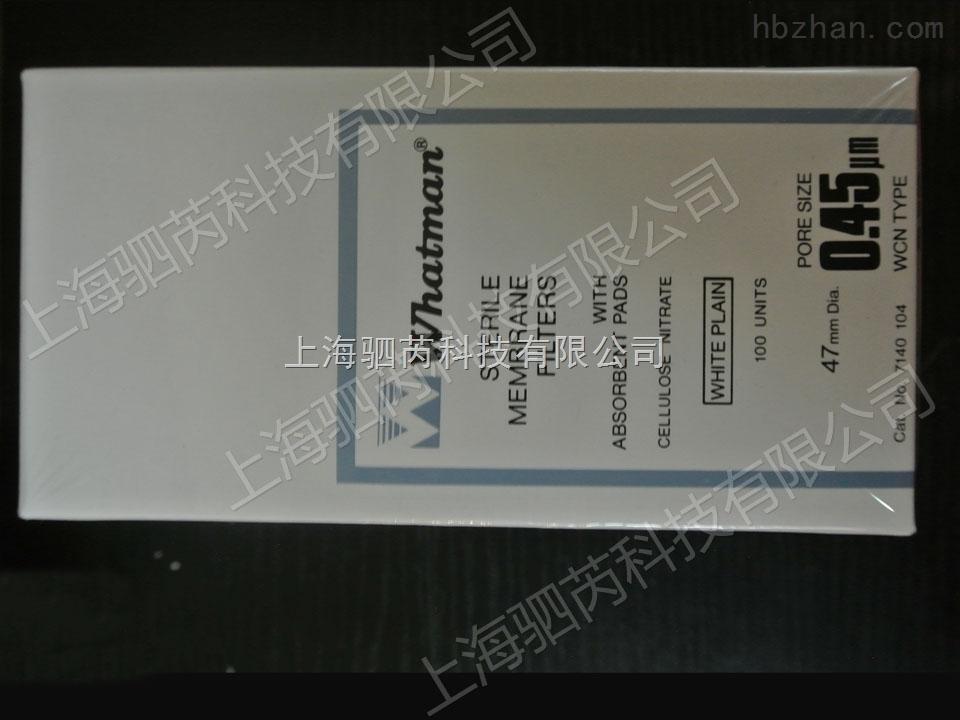 GE Whatman 沃特曼 混合纤维素膜WME平滑无菌0.45um 47mm