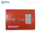 德国倍福BECKHOFF端子模块EK1100 EL1008 EL3202