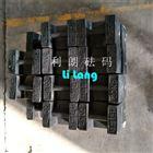 辽宁省25kg电梯铸铁砝码批发价格