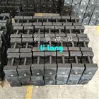 山东省25kg公斤标准配重铸铁砝码报价