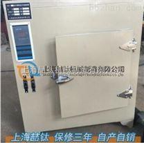8401-00型高溫幹燥箱