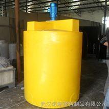 1000L水处理阻垢剂搅拌桶