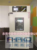 能調溫調濕的高低溫恒溫箱/節能型恒溫恒濕箱