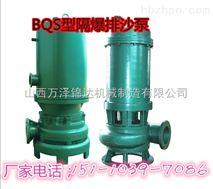 台州液压自吸式潜水泵批发价格