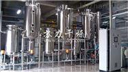 多效廢水蒸發設備