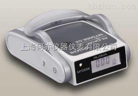 PDM-501电子个人辐射剂量仪