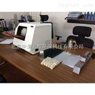 9900Z sealer程控定量封口机