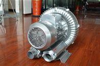5.5kw漩涡气泵真空上高压风机