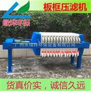 板框式壓濾機|自動壓濾機
