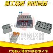 幹式恒溫器價格,金屬恒溫浴,上海那艾