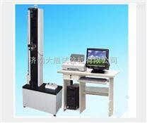 大旭1KN單臂式微機控製電子拉力試驗機