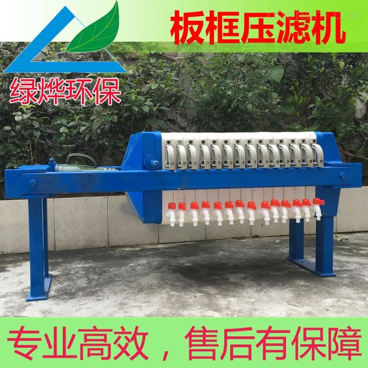 板框厢式压滤机生产厂家