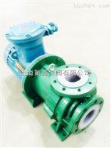 氟塑料泵型号