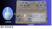 铝塑复合膜气体采样袋/铝箔气体取样袋 2L 型号:M56681