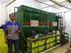 博斯达室内实验室污水处理设备顾客至上