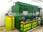 博斯达室内实验室污水处理设备新闻播报