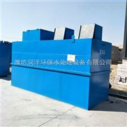 WSZ-AO-2-医院一体化污水处理设备供应