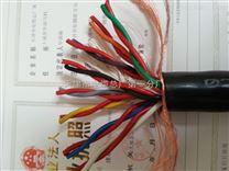 HYVP屏蔽通訊電纜產品新聞