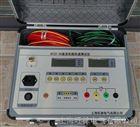 低价供应HTZZ-3A直流电阻快速测试仪