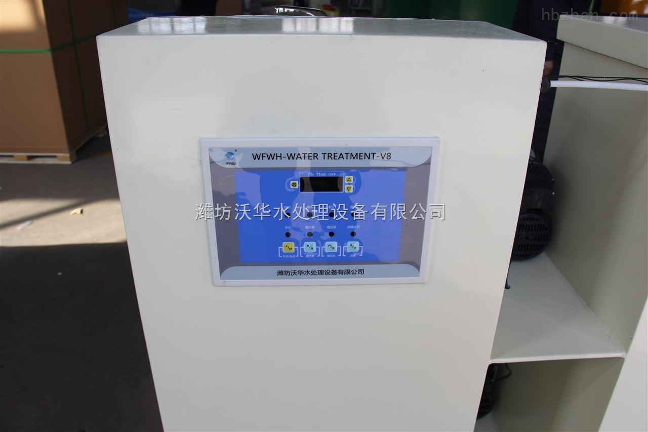 湖南小型医疗污水处理设备