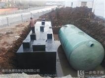 城鄉結合部醫院地埋式汙水處理裝置
