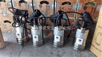 QDN耐高温不锈钢潜水泵