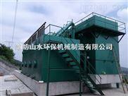 广东云浮游泳池水净化设备立式净水设备滚动新闻