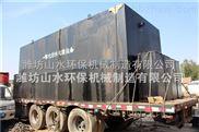 山东泰安地埋式医院污水设备厂家直销