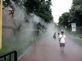 室外人造雾降温