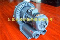 矿业专用防爆风机除尘气泵