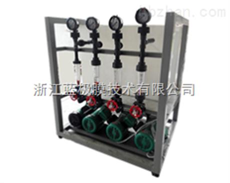 双极膜电渗析器系统