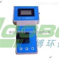 路博LB-YL-1AZ便攜式餘氯測定儀測量分辨率提高