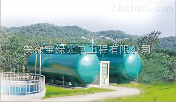 生活污水處理機廠家