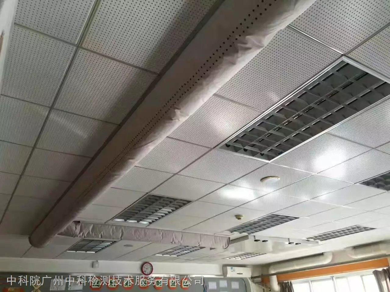 公共场所空气检测
