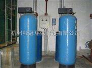 单阀单罐工业软化水设备