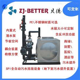 全自动污水提升设备全自动污水提升设备