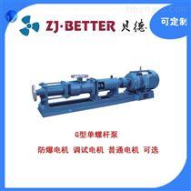 浓浆泵 螺杆泵