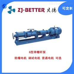 浓浆泵 螺杆泵浓浆泵 螺杆泵