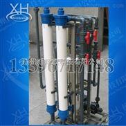 XH-4040(蓝白)电泳超滤管