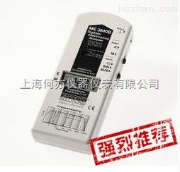 ME3840B(5Hz~100kHz) 低频电磁辐射检测仪