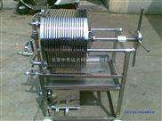 微型板框式压滤机 (不锈钢)含泵 型号:HL37-CR-100-10 库号:M17806