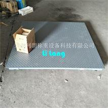 辽宁省5吨电子地磅秤|1.5*1.5米带打印功能