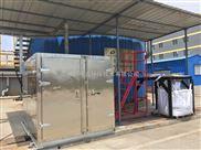 蘇州新坤遠危廢汙泥幹燥機烘幹機幹化betway必威手機版官網