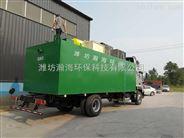 地埋污水处理设备厂家供应