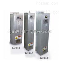 CAT-F臭氧尾气破坏器