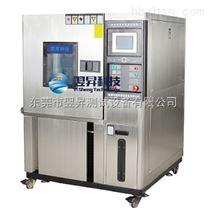 高低溫濕熱試驗箱高低溫恒定濕熱試驗箱定溫定濕試驗箱