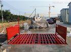 武汉工地洗车槽厂家