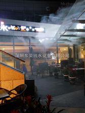 室外细水雾降温系统