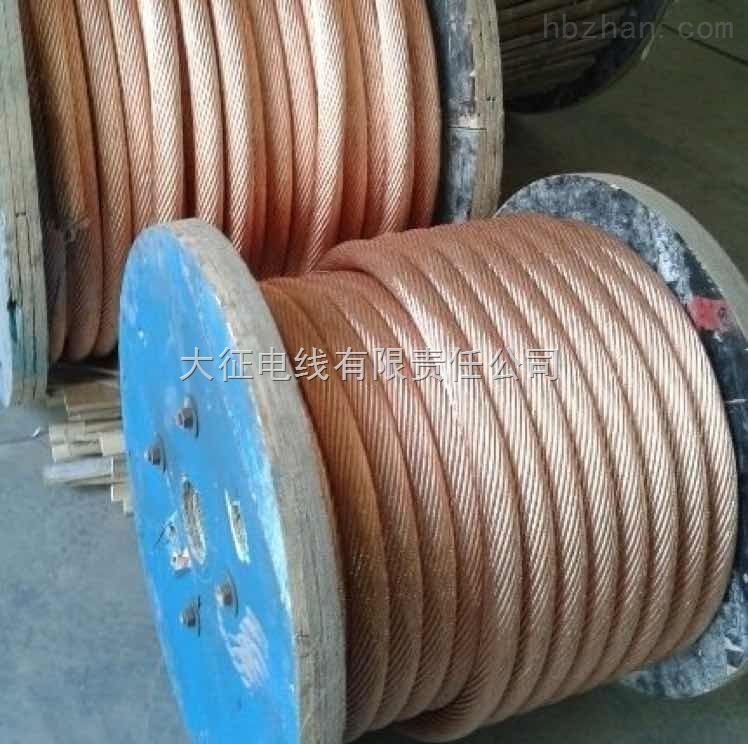 銅絞線行情TRJ-95平方導線價格