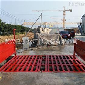 新型杭州工地洗车机